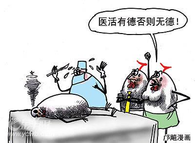 上海热线健康频道带您发现上海,了解生活!--最猫耳猫情趣尾