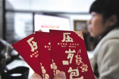 """小学低年级学生春节日记""""斗富"""" 比拼红包大小"""